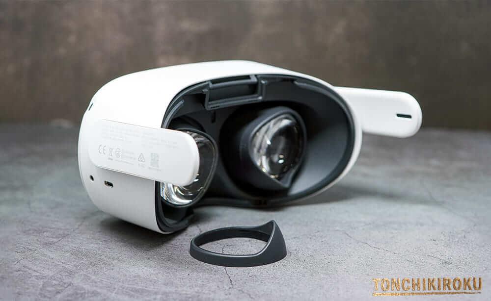 Oculus Quest 2 遮光フレーム