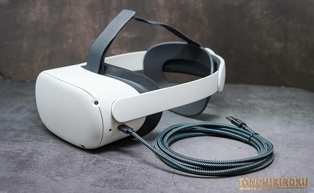 Oculus Quest 2 リンクの代わり