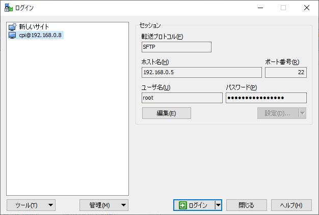 RG351P データ移行