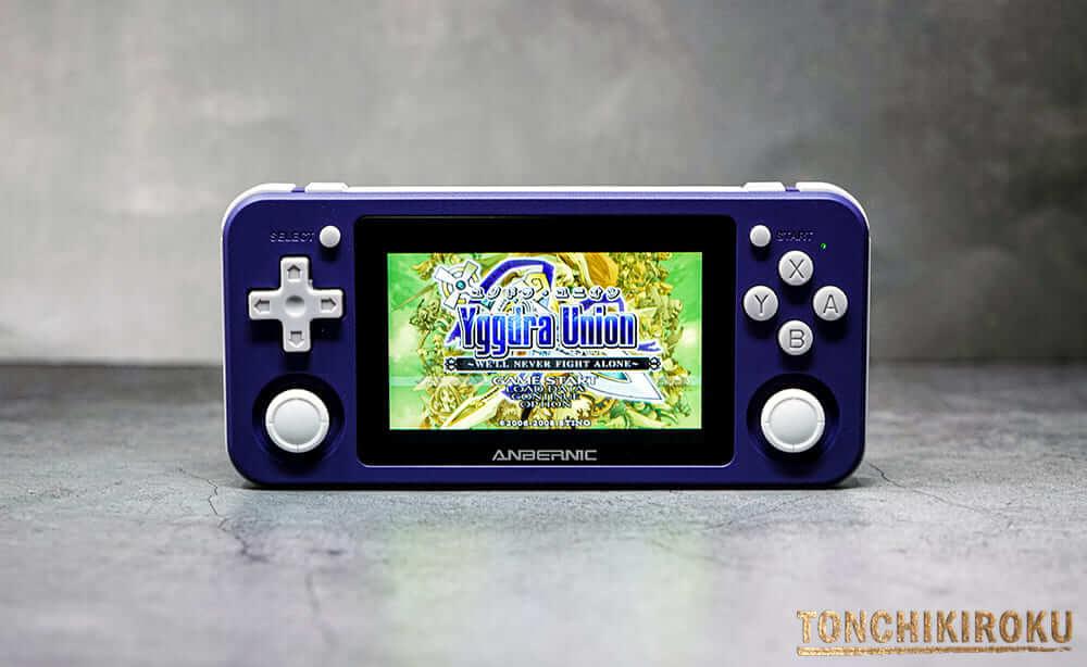 RG351P PSP