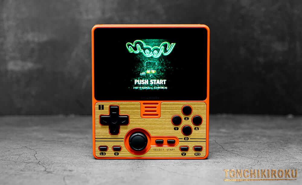 Powkiddy RGB20 エミュレーター