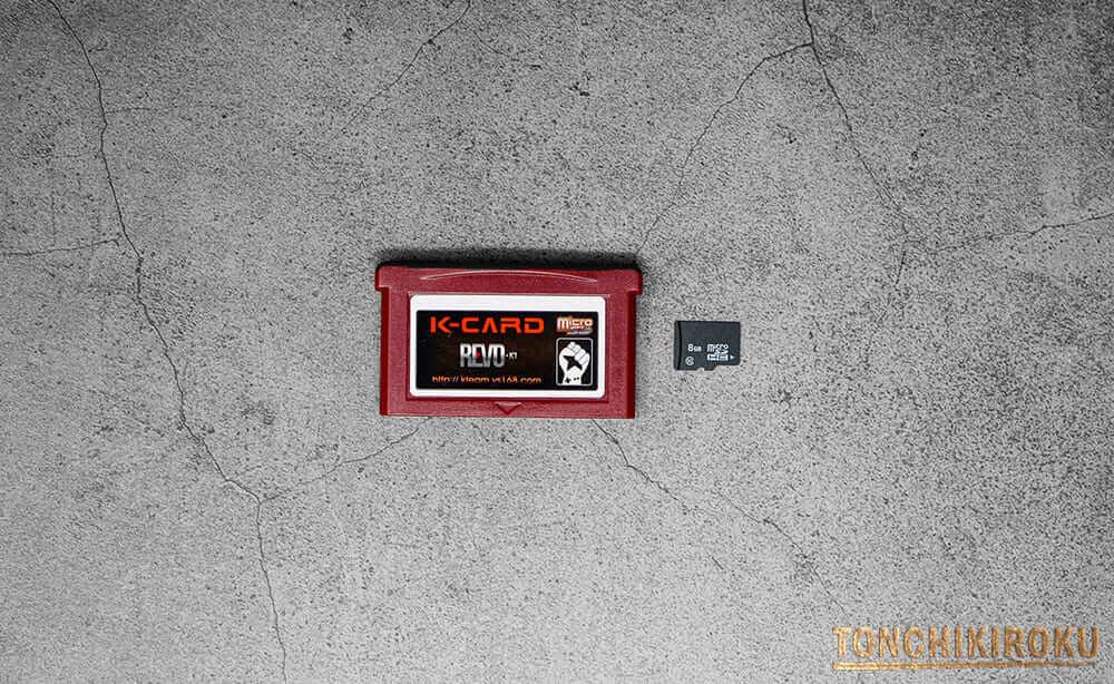 Revo K101 Plus 専用カートリッジ