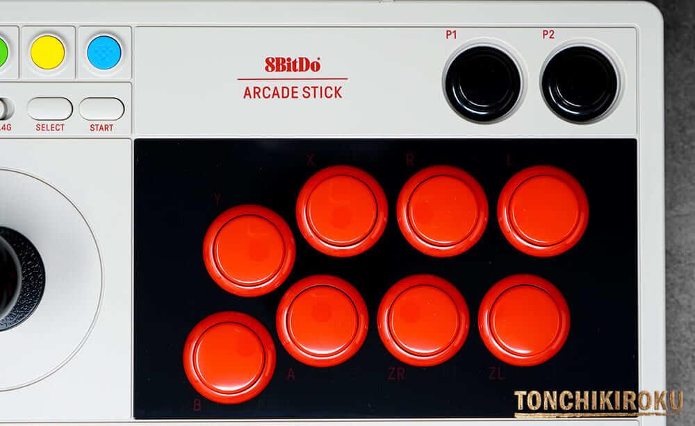 8BitDo Arcade Stick 使い方