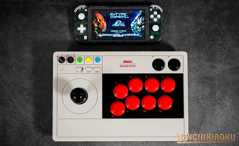 8BitDo Arcade Stick Nintendo Switch Lite