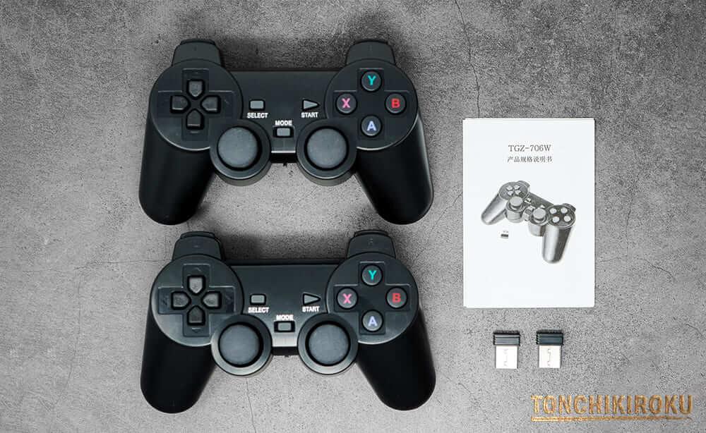 Super console X 付属品
