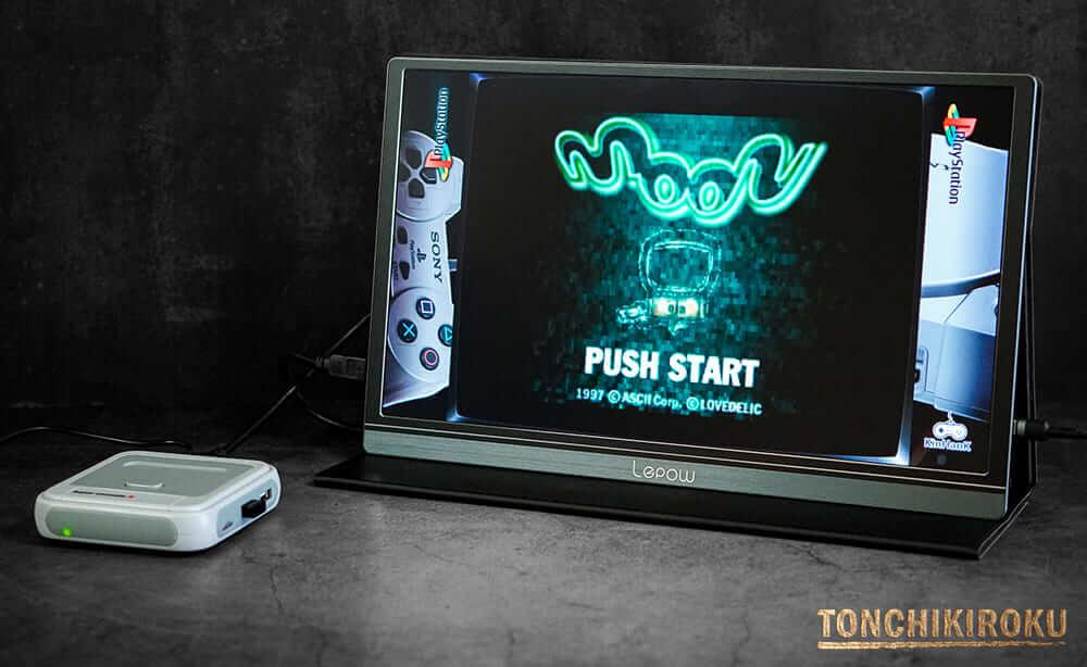 Super console X PS1