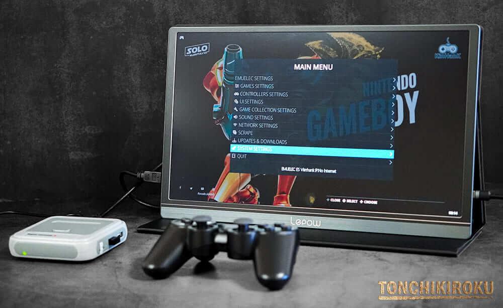 Super console X 初期設定