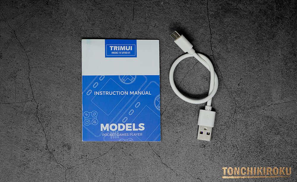 TRIMUI MODEL S 付属品