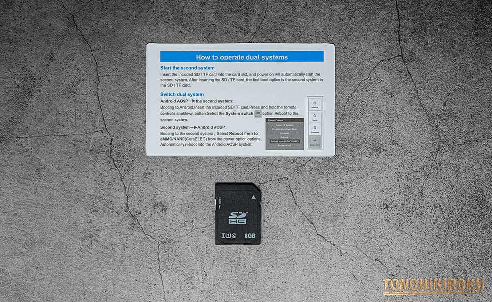 Beelink Gt-King Pro SDカード