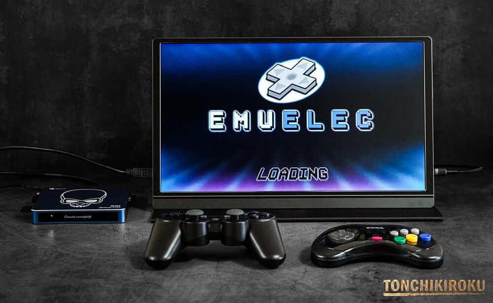 Beelink Gt-King Pro EmuELEC