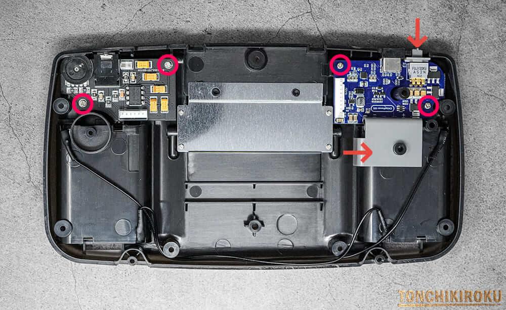 ゲームギア 電源基板、サウンド基板交換