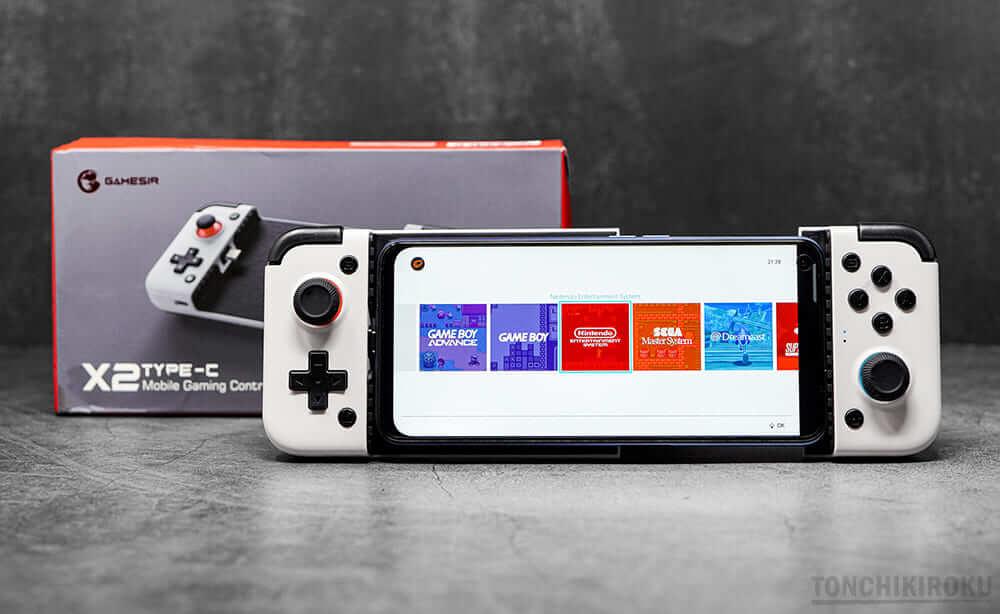 モバイルゲームコントローラー「GameSir X2」レビュー