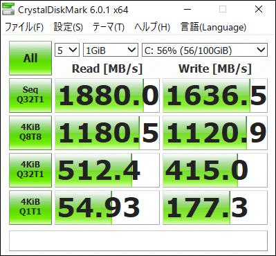 GPD WIN3 ベンチマーク SSD