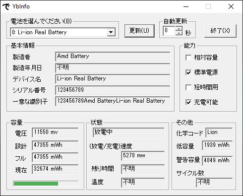AYA NEO Founder Edition 内蔵バッテリー