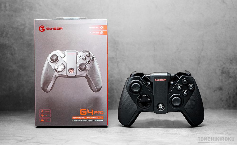GameSir G4 Pro 実機レビュー