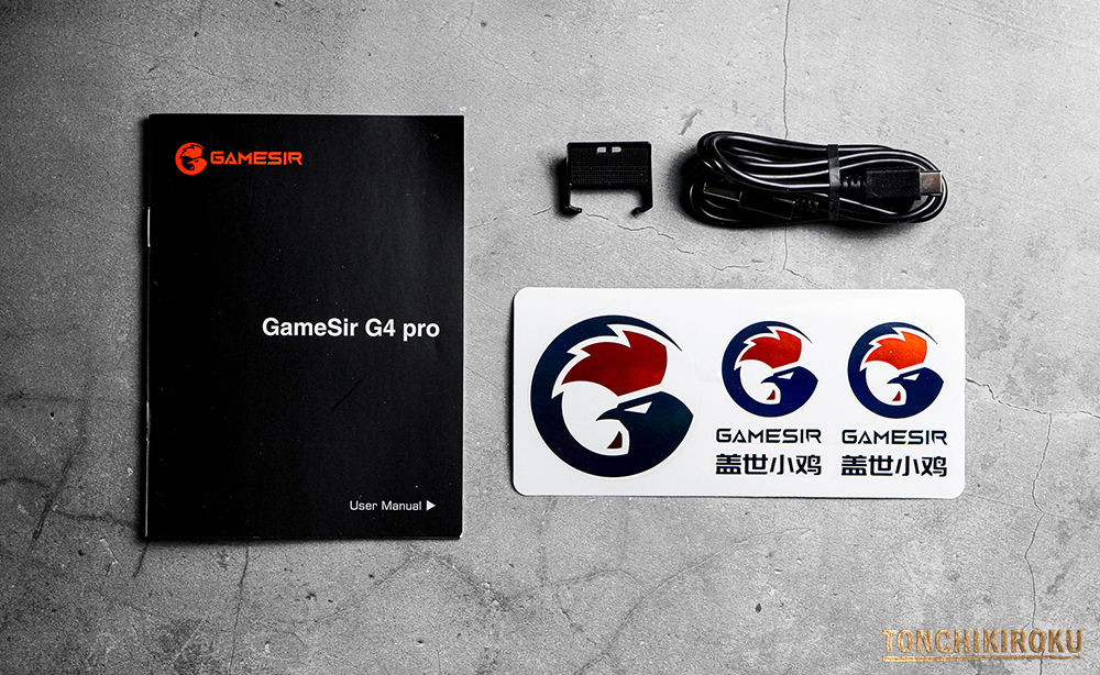 GameSir G4 Pro 付属品