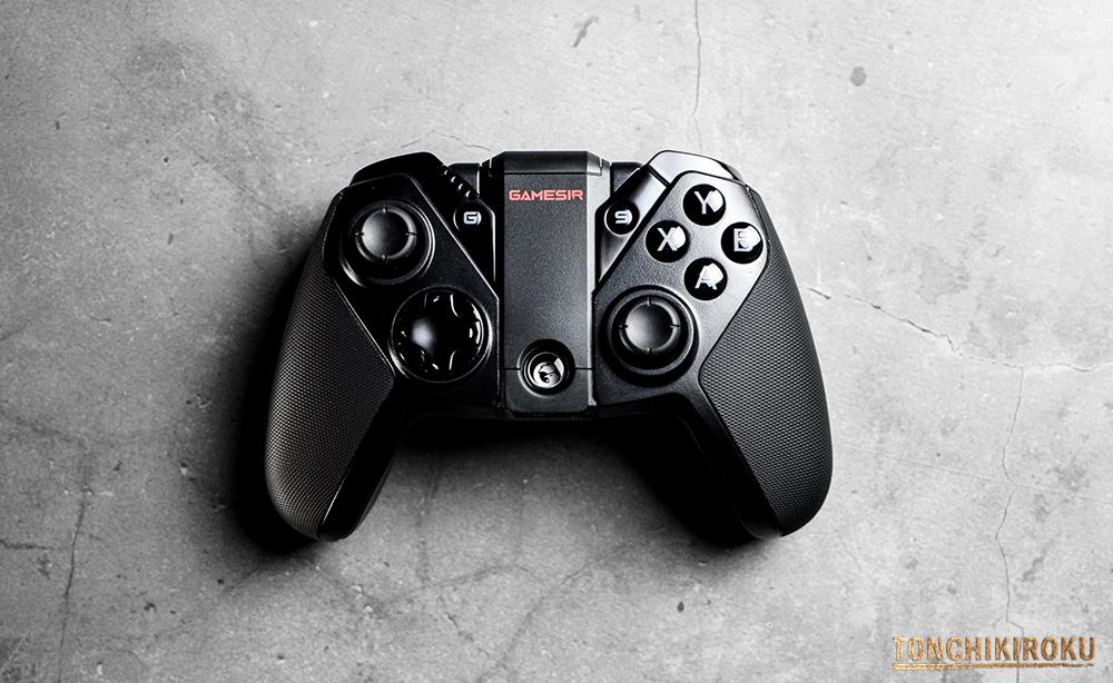 GameSir G4 Pro レビュー
