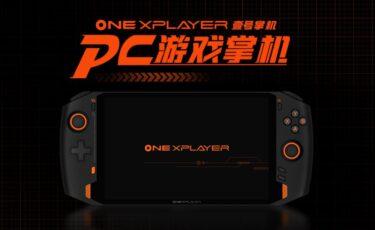 OneXplayer スペック