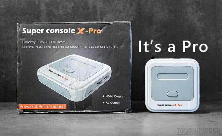 Super Console X PRO 実機レビュー