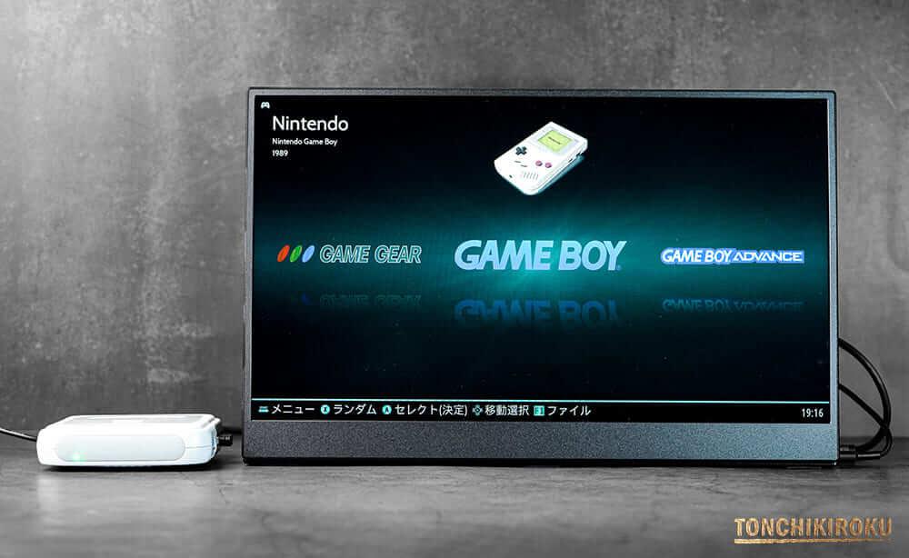 Super Console X PRO 設定