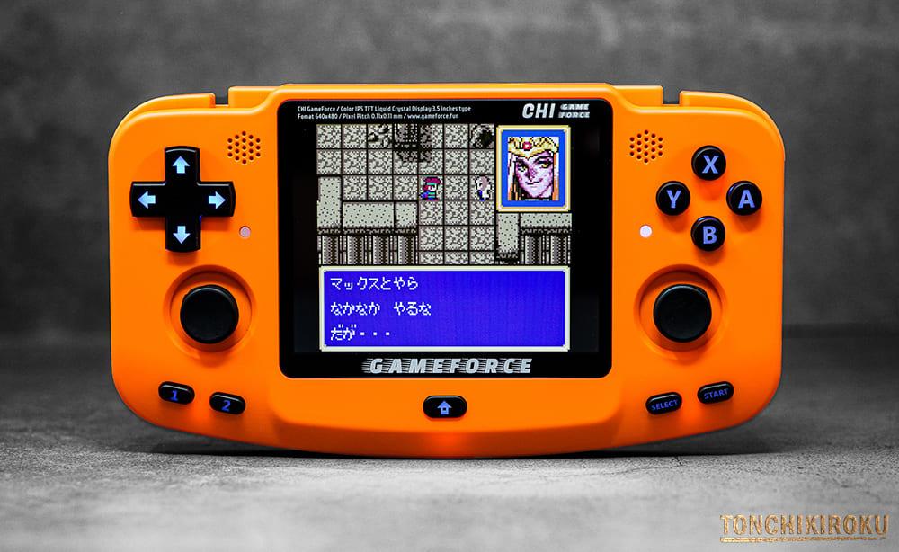 GameForce 液晶ディスプレイ