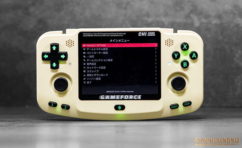 GameForce 使い方