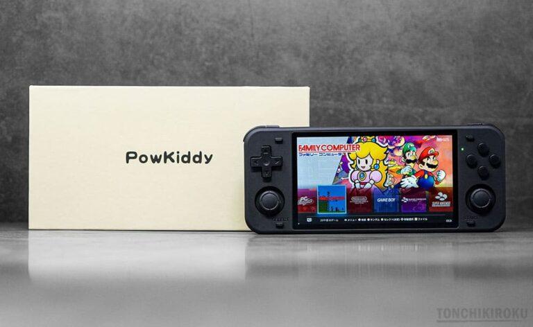 Powkiddy RGB10 Max 実機レビュー