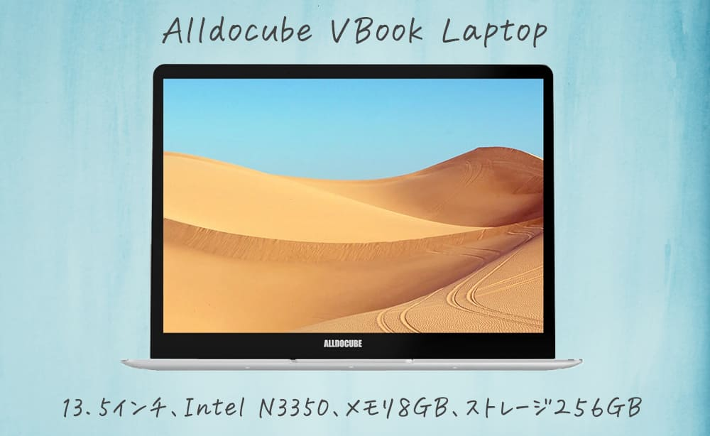 Alldocube VBook Laptop
