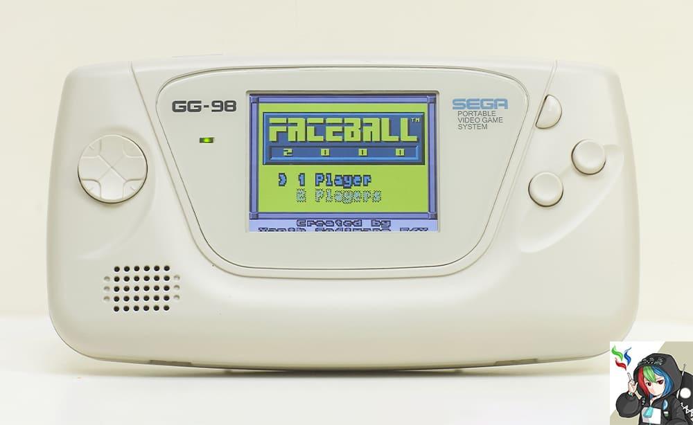 ゲームギア PC-98風カスタマイズ