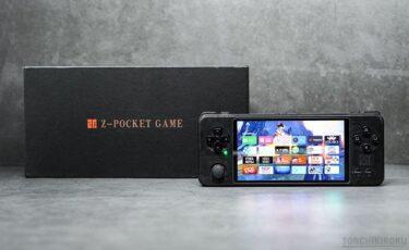 Z-Pocket Game 実機レビュー