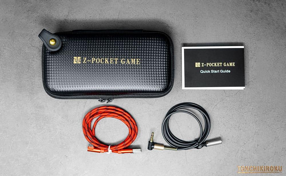 Z-Pocket Game 付属品