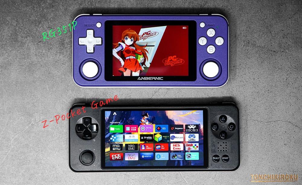 Z-Pocket Game 大きさ・重さ