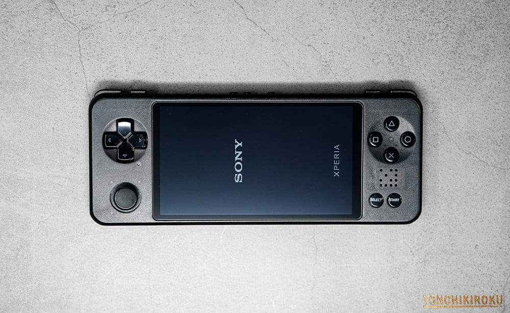 Z-Pocket Game Sony Xperia