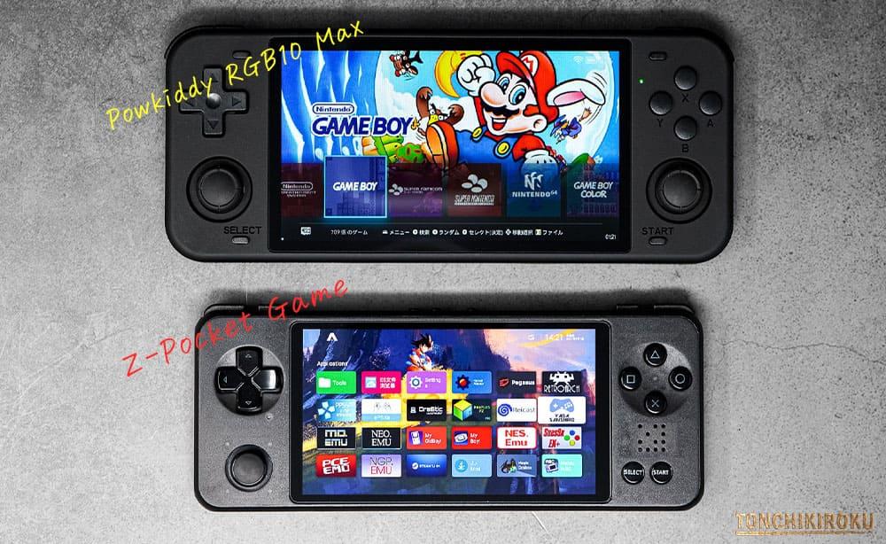Z-Pocket Game スリムサイズ