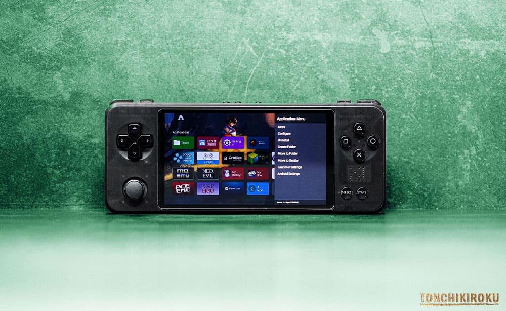 Z-Pocket Game 使い方