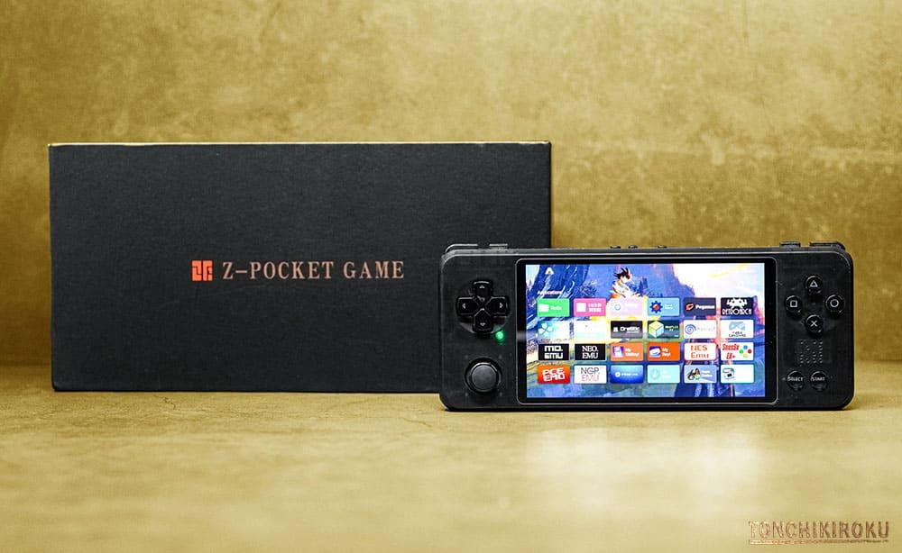 Z-Pocket Game 最高評価