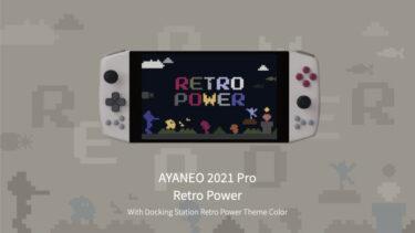 AYANEO 2021 Pro Retro Power