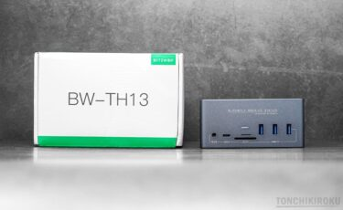 BlitzWolf BW-TH13 実機レビュー