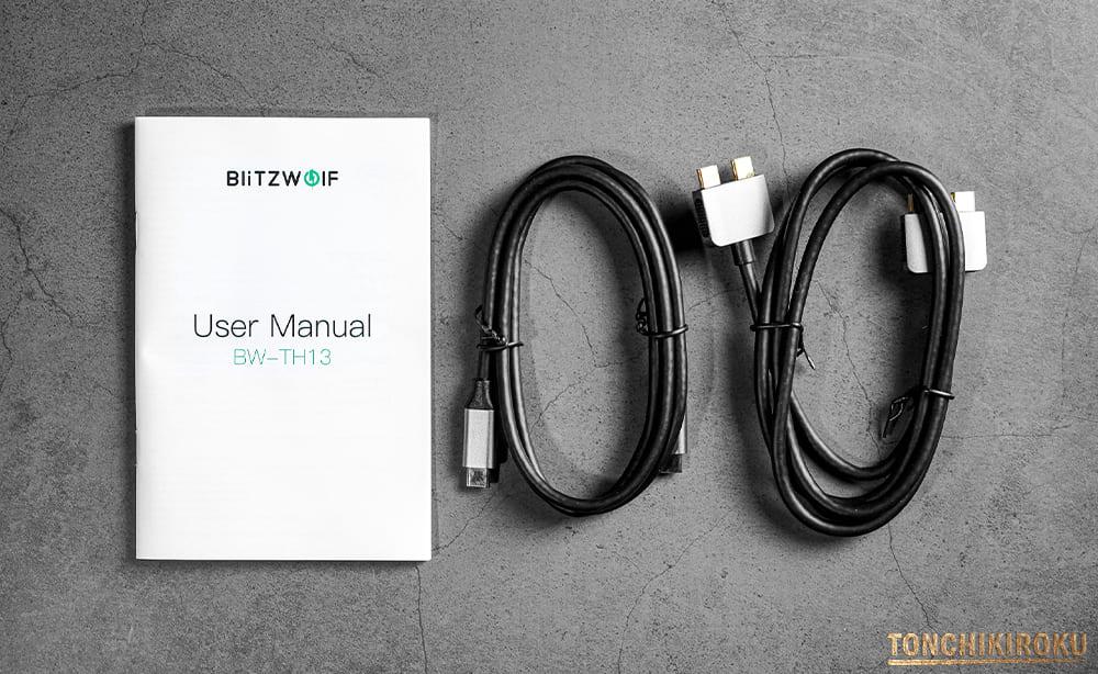 BlitzWolf BW-TH13 付属品