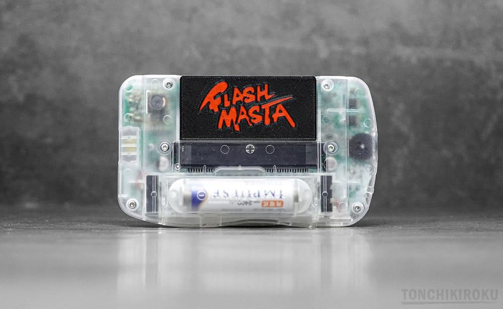 Flash Masta ワンダースワンシリーズ
