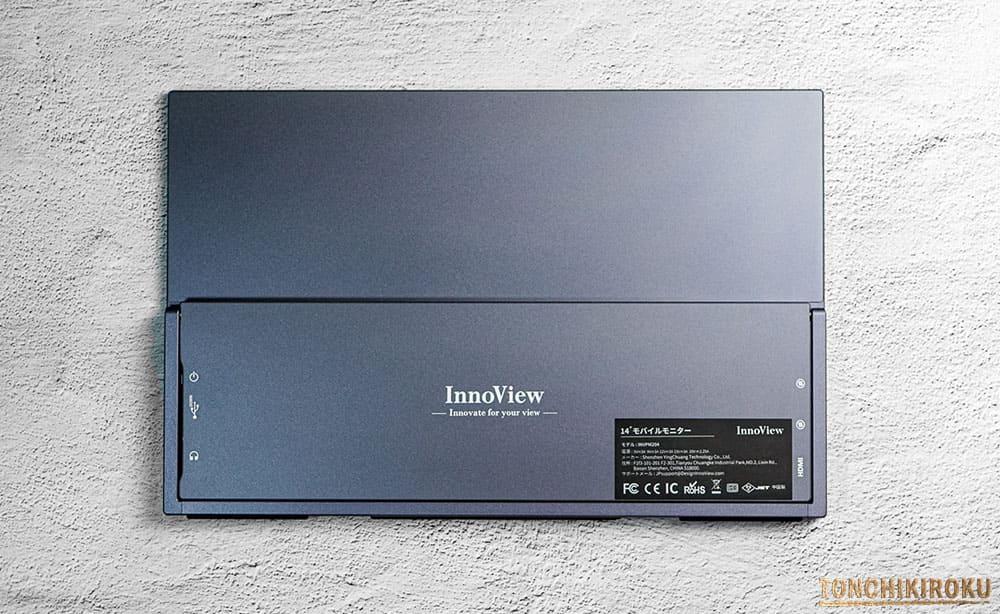 InnoView モバイルモニター サイズ感