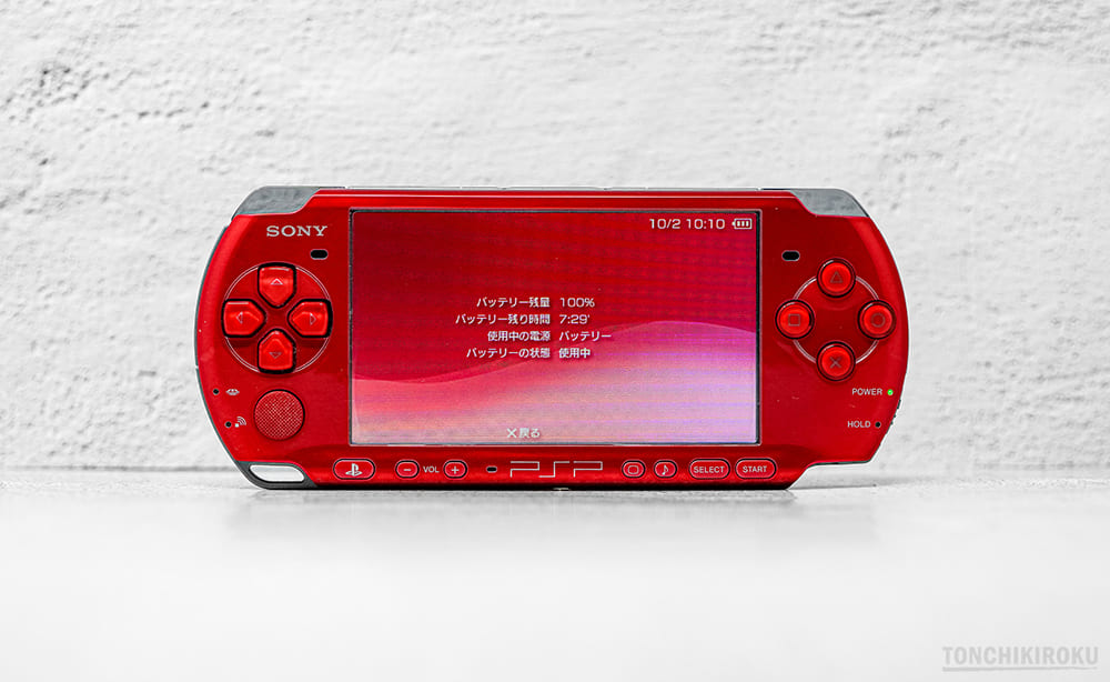 PSP互換バッテリー 検証